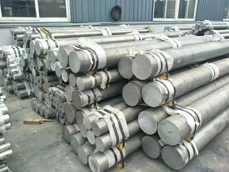 铝棒_6061铝棒 -英东国际