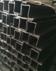 异形热轧带钢管