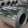 Aluminum and zinc plating
